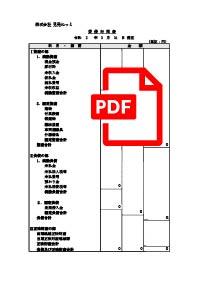 サンプル財務諸表2